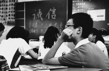 students, classroom, school